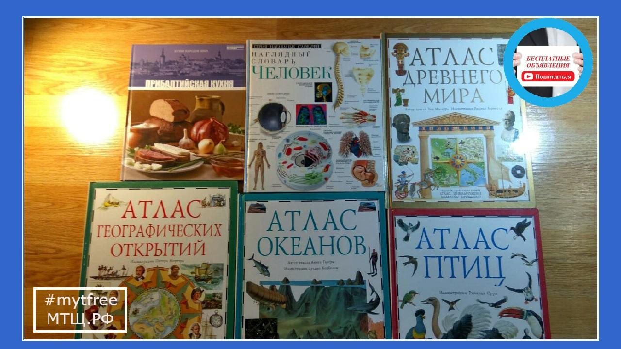 Книги, учебные пособия,собрания (несколько шкафов)