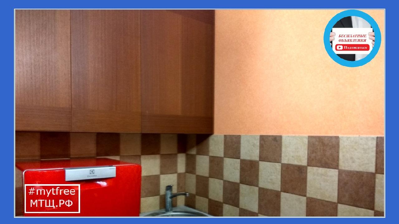 Купить однокомнатную квартиру в Мытищах в Перловке на набережной Яузы. Новомытищинский проспект Контакты: #mytfree МТЩ.РФ
